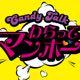 Candy Talk 笑ってマンボー!