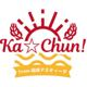 かちゅんるーむ!by Ka☆Chun!fro…